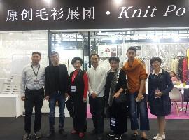 针织力量 · Knit Power 原创毛衫展团强势亮相