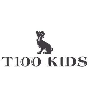 T100:圆梦邮轮丨你的童年我的童年特别不一样