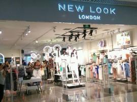 """NEW LOOK""""含恨""""退出中国 快时尚进入衰退期?"""
