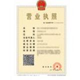 廣州禧森商貿有限公司企業檔案