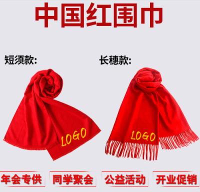 围巾一手货源厂家直销,苏州金诺美服饰