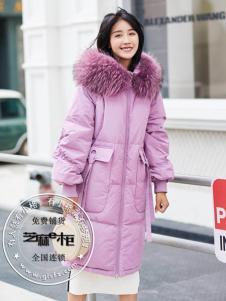 芝麻e柜2018冬季新款羽绒服