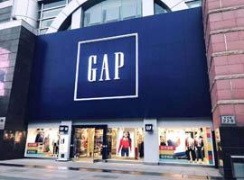 GAP第三季度表现不如意 国际快时尚进入疲乏期