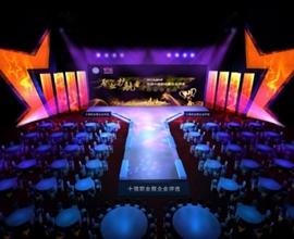 职业装展会 | 2019中国十强职业服企业评选正式启动