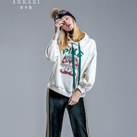 杭州ANKAXI安卡茜女装2019夏季订货会邀请函