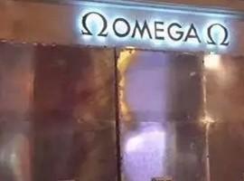 巴黎发生罕见骚乱 Chanel、Dior等奢侈品商店被砸