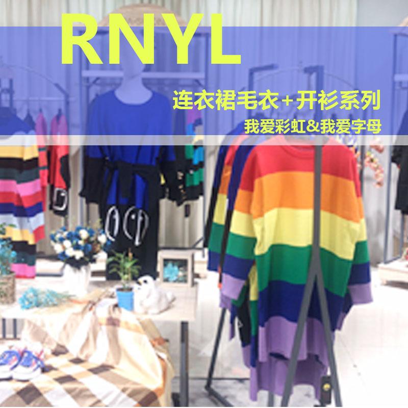 品牌折扣HK女式彩虹毛衣一手货源