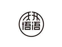 广州善恩贸易有限公司