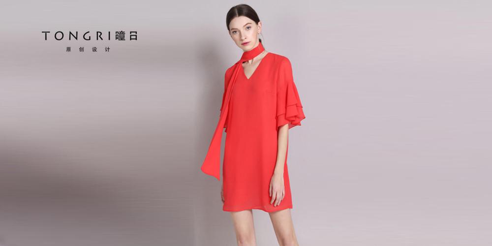 深圳曈日服饰有限公司