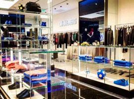 摩登大道:布局时尚科技 引领新生活方式