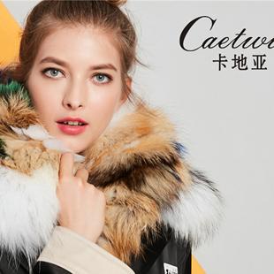 caetwir卡地亚欧美大牌女装加盟 知性优雅!