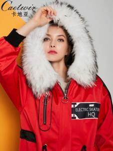 2018卡地亚新款红色休闲羽绒服