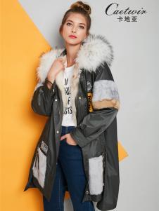 2018卡地亚中高端女装新款羽绒服