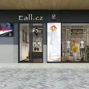 热烈祝贺意澳女装多家店铺盛大开业!