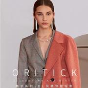 oritick奥伦提格子系列 | OL风格穿搭指南