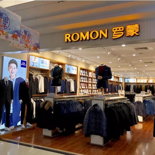 恭喜罗蒙新零售青岛城阳正阳路城阳利群购物广场店盛大开业