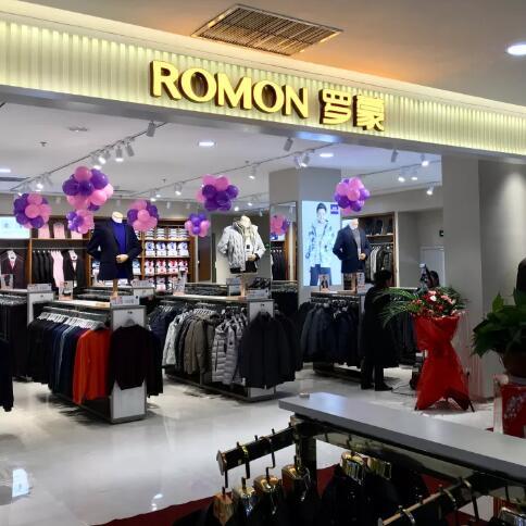 恭喜罗蒙新零售德州夏津德百广场罗蒙店盛大开业