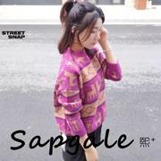 Sapgale熙+ | 毛衣控的你是否被撩到?