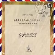 """ik2019夏季""""牧场物语""""新品发布会诚邀您的莅临!"""