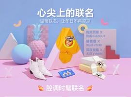 每天十万人淘宝pick国潮,中国原创设计找到最大舞台