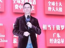 """""""赋能共生""""丨2018创创全球CEO年会携吴晓波共话未来!"""