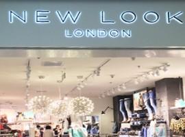 NEW LOOK官方宣布:近期内关闭中国店铺