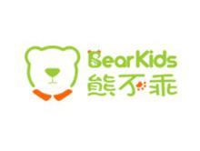 熊不乖童装品牌