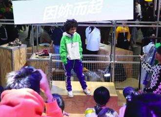 陈冠希:时尚、科技及艺术都成为了潮流生意的一部分