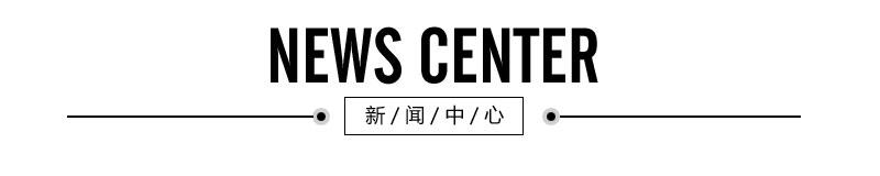 holymoly品牌新闻