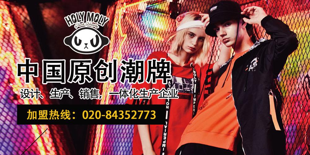 广州市麦辰服饰设计有限公司