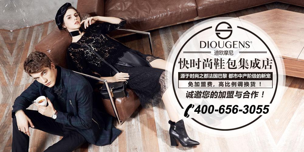 广州市士元企业管理有限公司