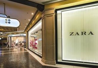 Zara母公司前三季收入仅增3%