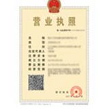 深圳市戈蓝图贸易有限公司企业档案