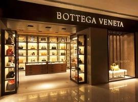 新Bottega Veneta发布首个系列,会成下一个Celine吗?
