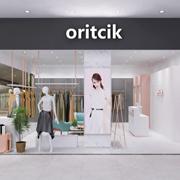 恭喜oritick奥伦提女装海南昌江加盟店即将开业!