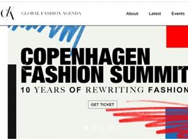 非营利组织与Nike签战略合作协议 推动时尚行业可持续