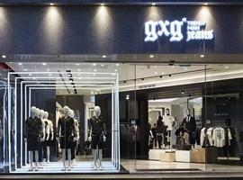 服饰企业拥抱新零售:全场景、全渠道化是大势所趋
