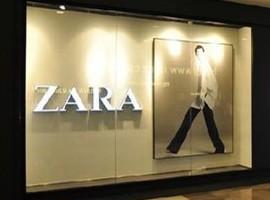 Zara时隔十年试水美妆市场 快时尚巨头遇寒冬