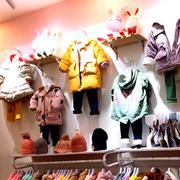 恭喜徐先生芭乐兔童装加盟店火爆开业