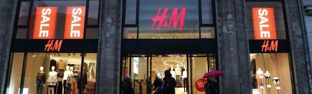 H&M获三年最快季度销售增长 如何实现逆转还是个问题