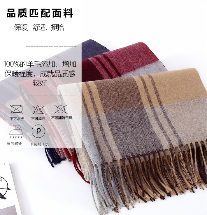 羊绒围巾一手货源供应,苏州金诺美服饰