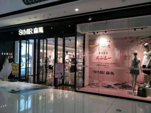 """冯晓凯:森马出售ISE股份,是因为韩国电商的""""两面派"""""""