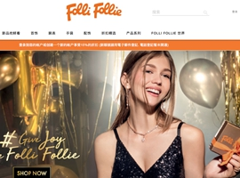 危机重重的珠宝?#25918;�Folli Follie公布重组计划 CEO辞职(图)