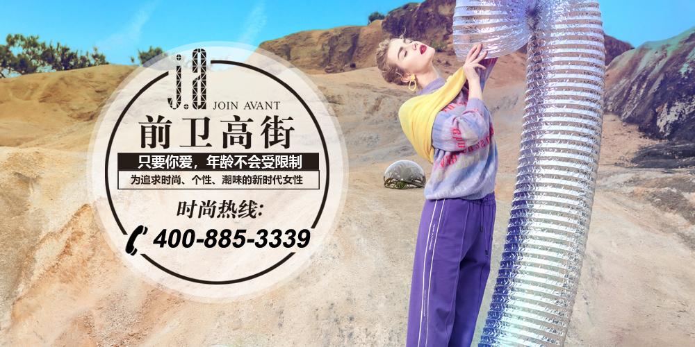 香港衣訊(國際)實業有限公司