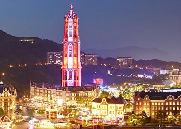 复星国际收购亚洲最大休闲度假主题公园24.9%股权
