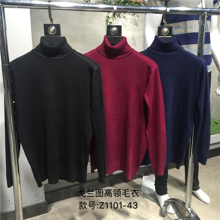 休闲品牌折扣男装针织衫厂家直销供应