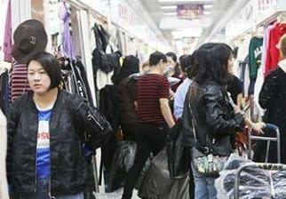 北京丰台-沧州(大红门市场)服务中心正式挂牌
