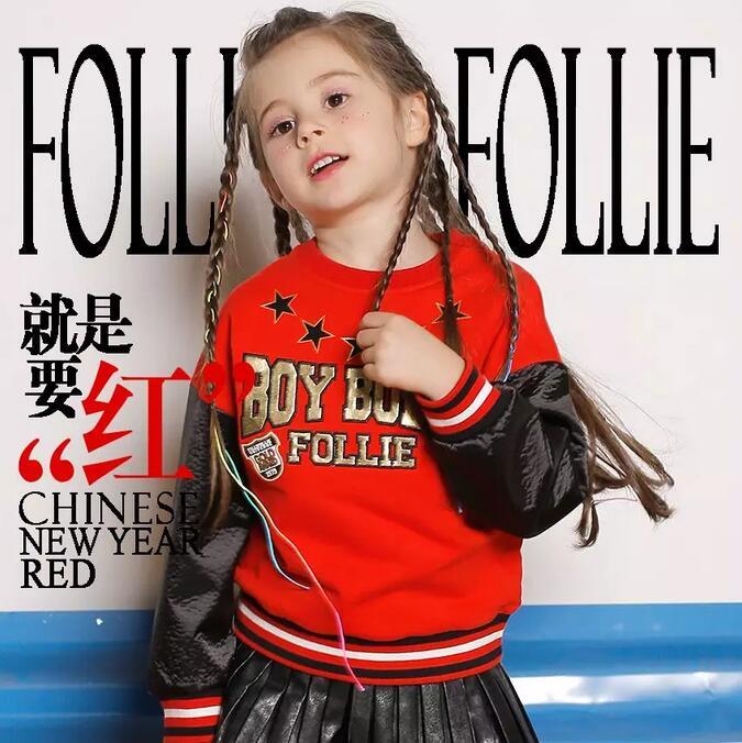 Merry Christmas | Folli Follie12月七店开业,喜迎双旦!