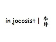 深圳市织道服饰设计有限公司