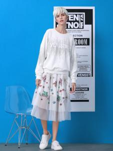 VENSSTNOR(维斯提诺)女裙